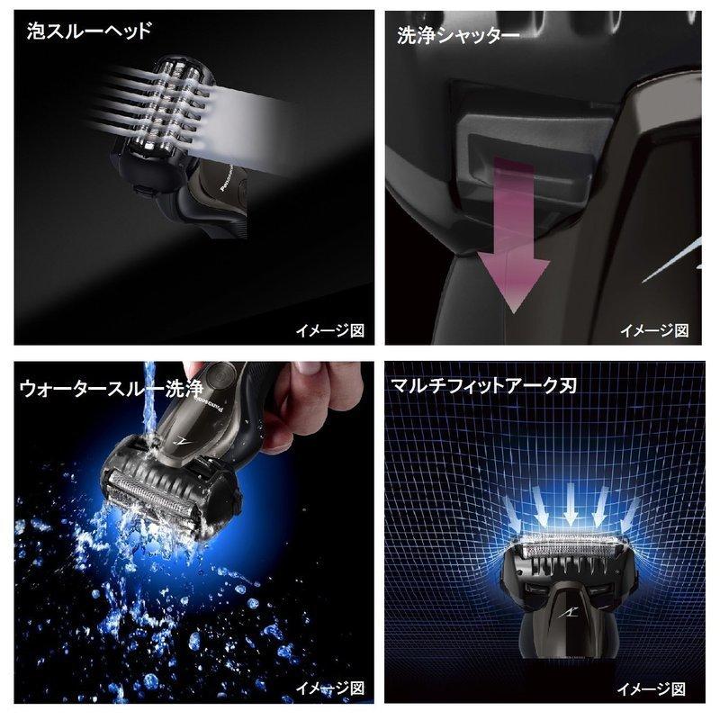 ラムダッシュ メンズシェーバー ES-ST2P-Kの2つ目の商品画像