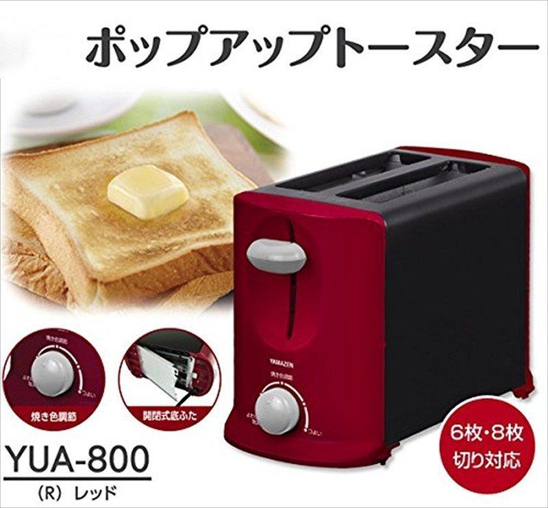 ポップアップトースター YUA-800の2つ目の商品画像
