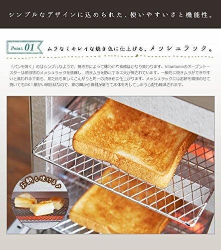 縦型オーブントースター VOT-20の2つ目の商品画像