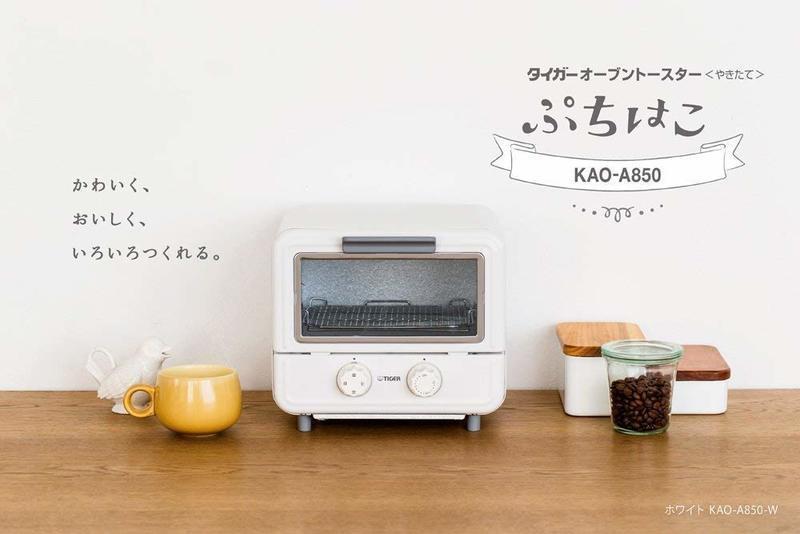 ぷちはこトースター KAO-A850の2つ目の商品画像