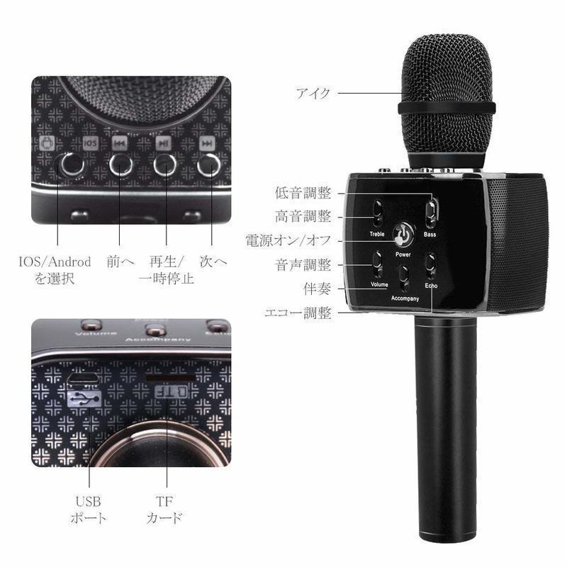 Bluetoothカラオケマイク VRBT004Bの2つ目の商品画像