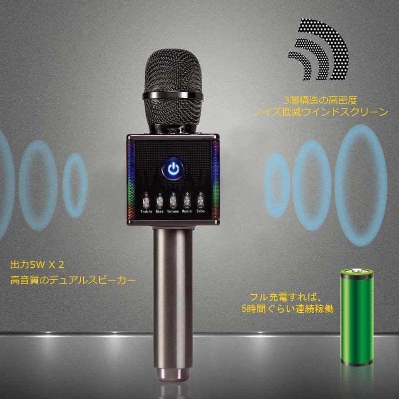 Bluetoothカラオケマイク&スピーカー の2つ目の商品画像