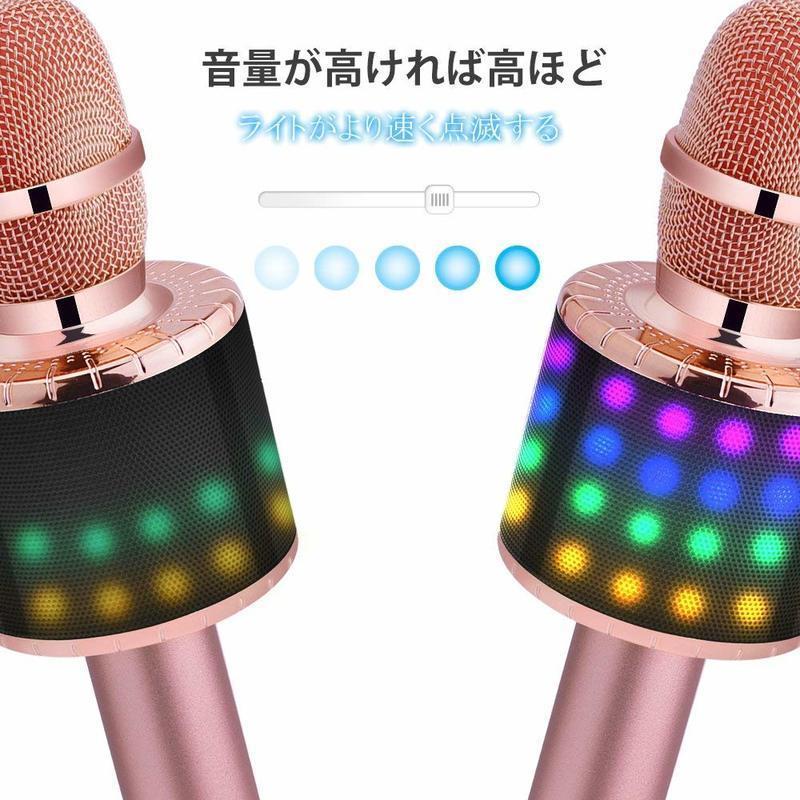 LEDライト付きBluetoothカラオケマイク の2つ目の商品画像