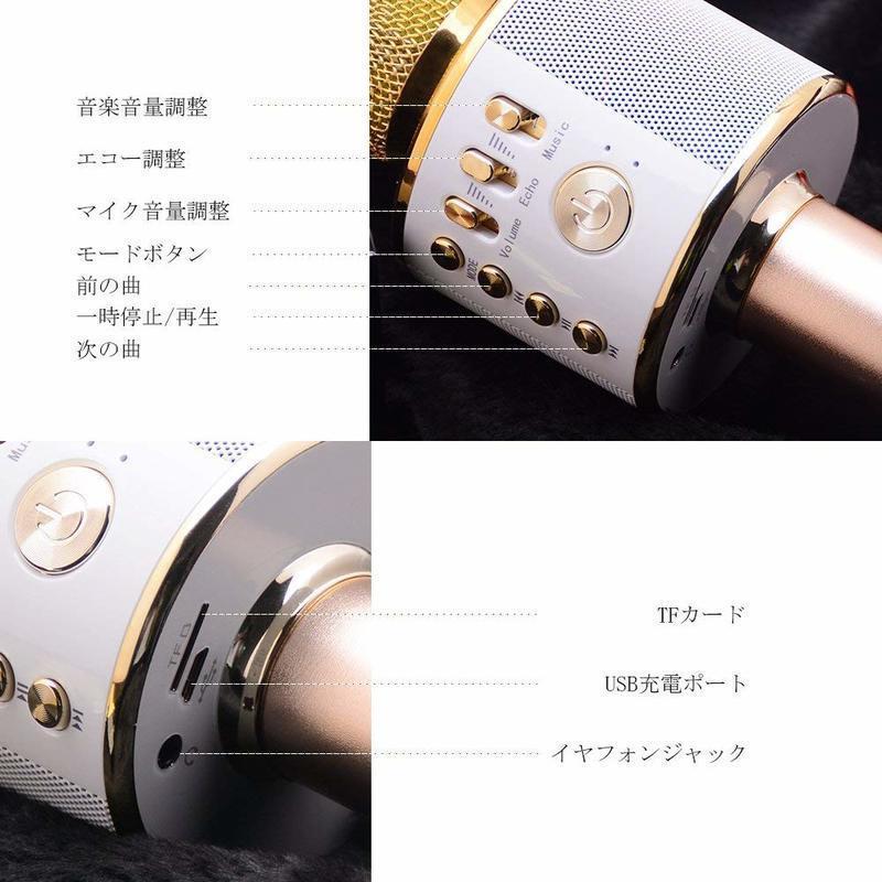 Bluetoothカラオケマイク の2つ目の商品画像