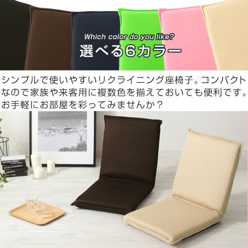 リクライニング座椅子 の2つ目の商品画像