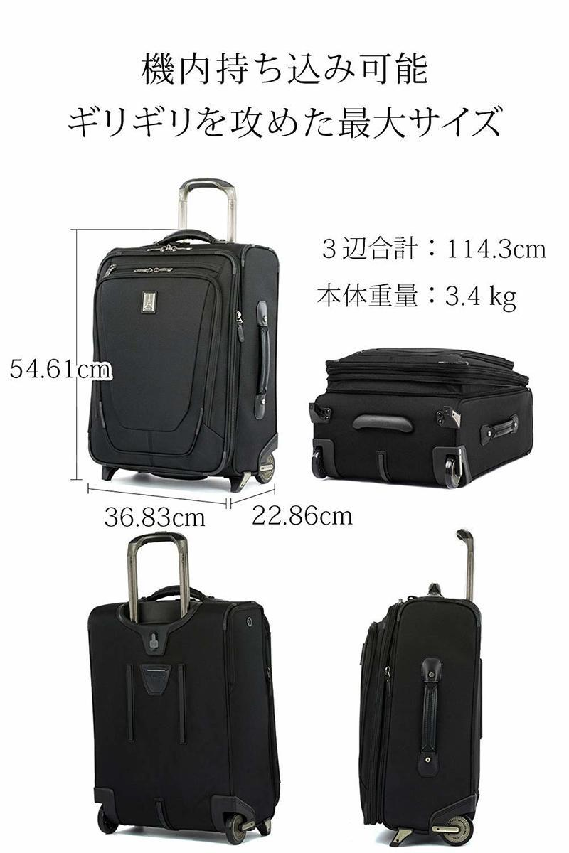 """Crew(クルー) 11 20"""" Expandable Business Plus Rollaboard の2つ目の商品画像"""