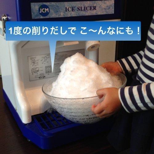 キューブアイススライサー 業務用かき氷機 の2つ目の商品画像