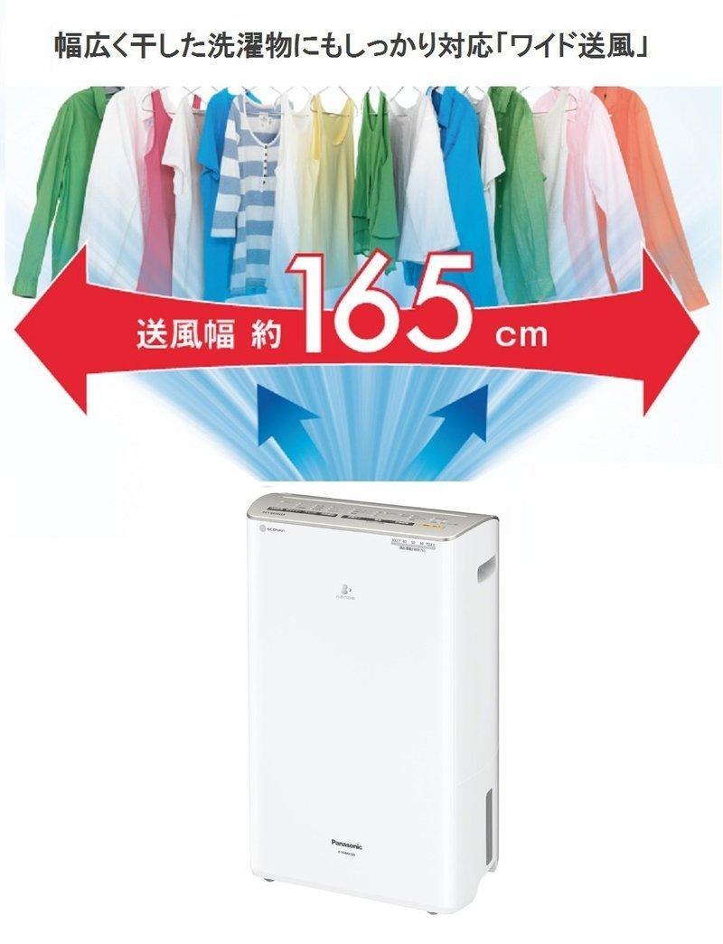 衣類乾燥除湿機 F-YHMX120-Nの2つ目の商品画像