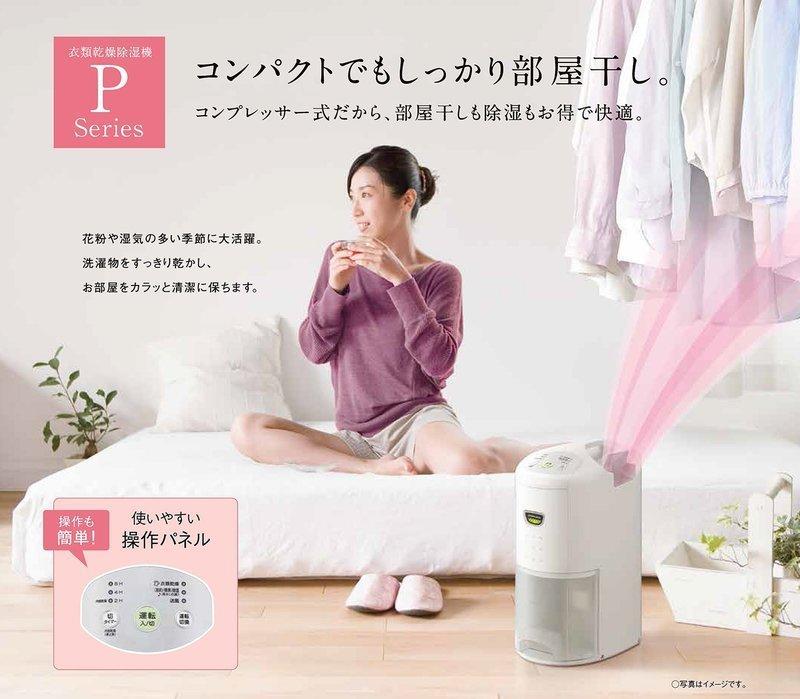 衣類乾燥除湿機 CD-P63Aの2つ目の商品画像