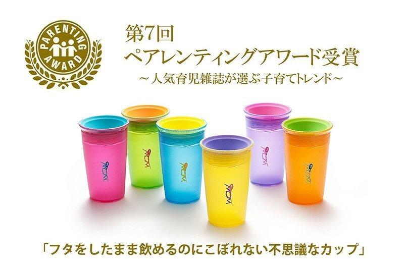 Wow Cup(ワオカップ)  の2つ目の商品画像