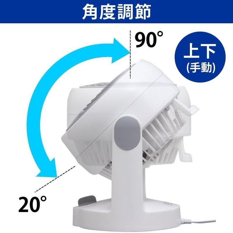 サーキュレーター PCF-HD15Nの3つ目の商品画像