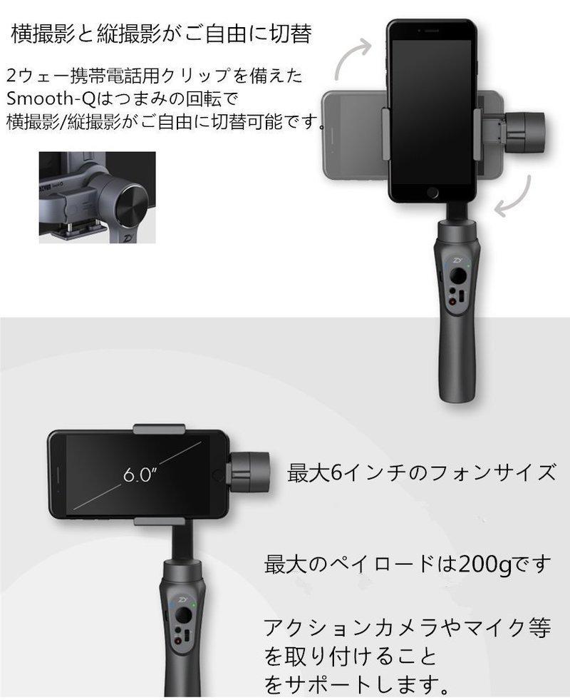 Smooth-Q  の3つ目の商品画像