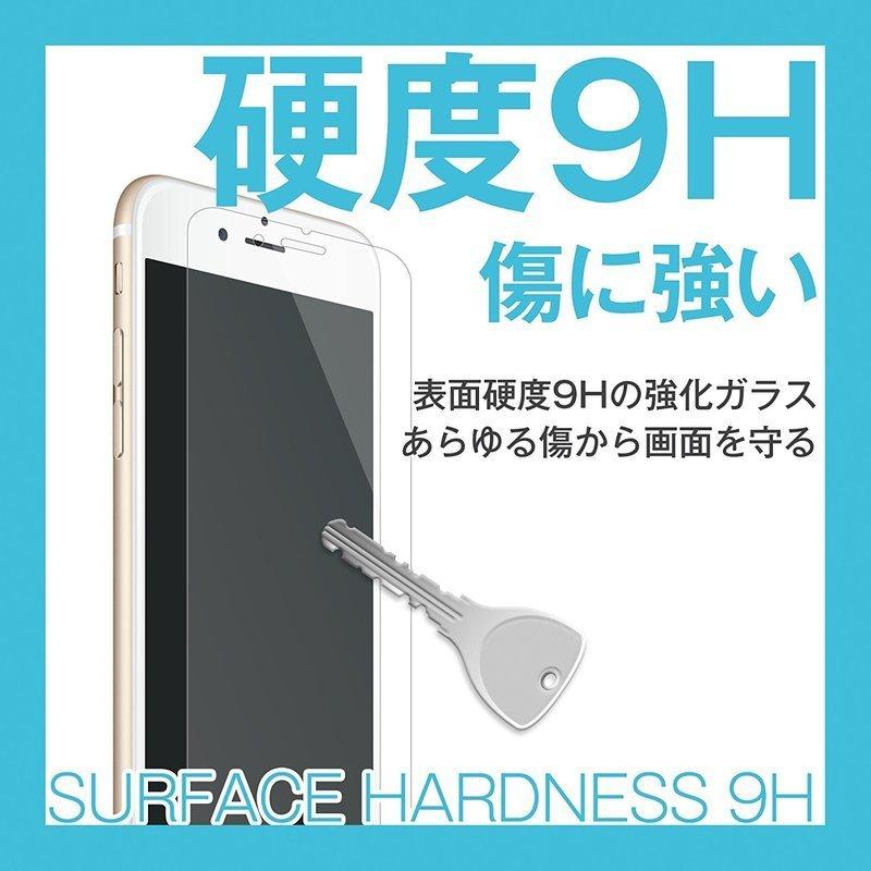 iPhone6 6s 液晶保護 強化ガラスフィルム の3つ目の商品画像