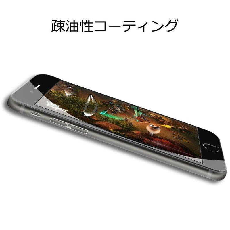 iPhone 6S/6 強化ガラスフィルム の3つ目の商品画像