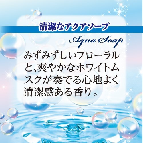 消臭力トイレ用 の3つ目の商品画像