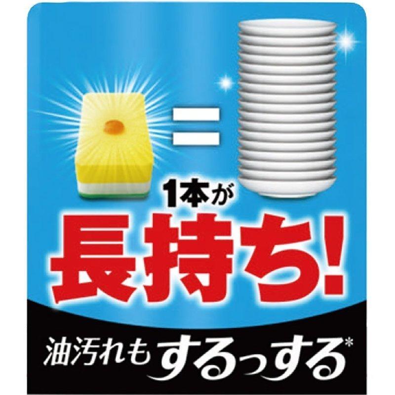 JOYコンパクト (濃縮ジョイ) の3つ目の商品画像
