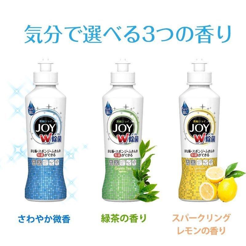 JOYコンパクト W除菌 の3つ目の商品画像