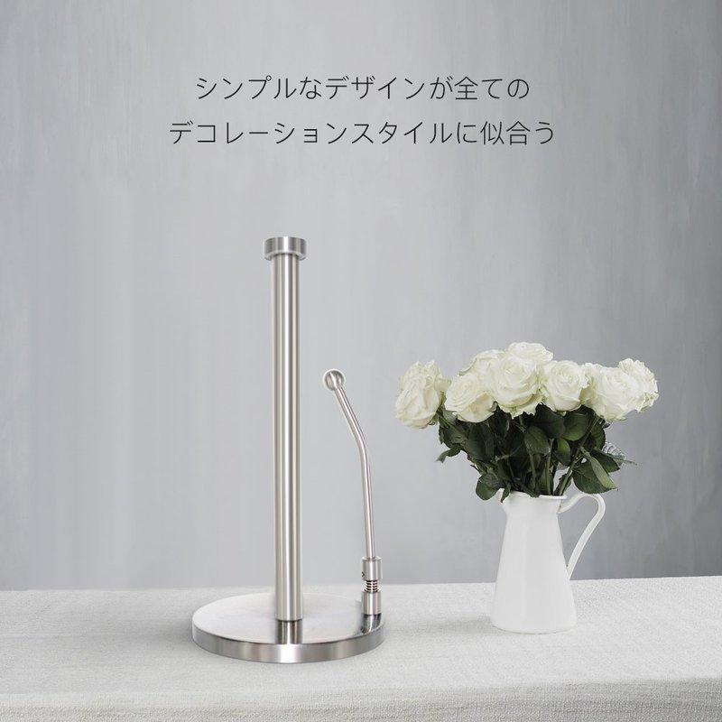 ステンレス製キッチンペーパーホルダー の3つ目の商品画像