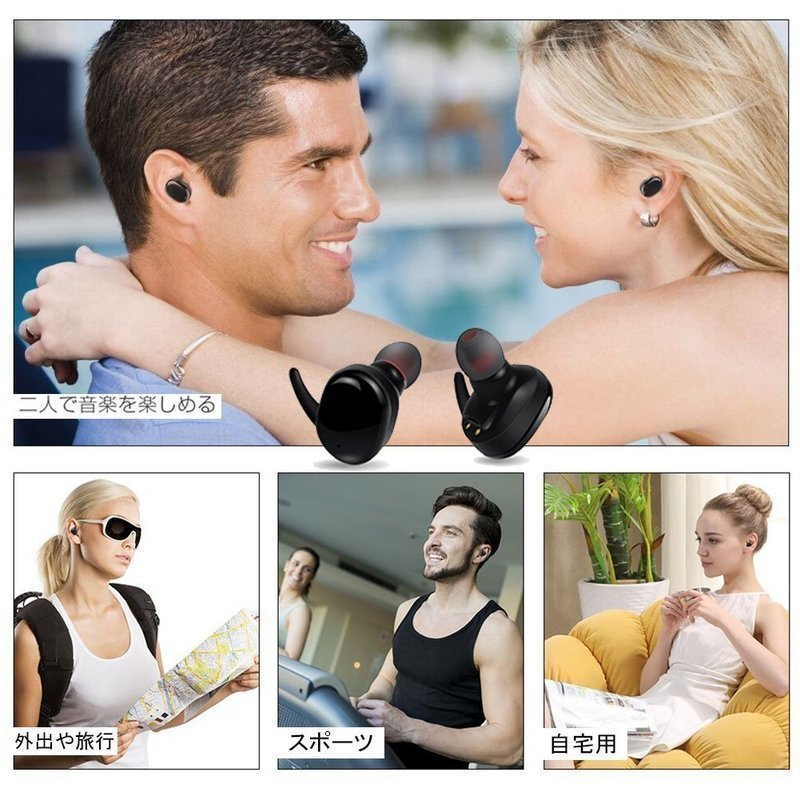 Bluetoothイヤホン の3つ目の商品画像