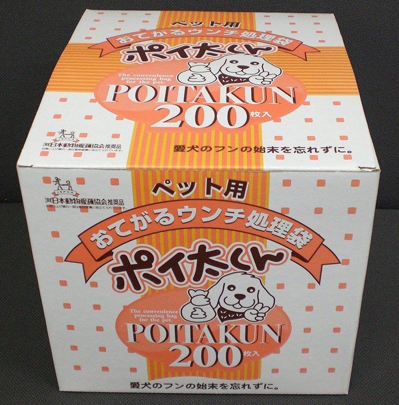 ペット用ウンチ処理袋ポイ太くん の3つ目の商品画像