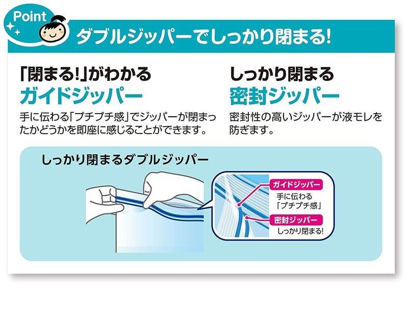 キチントさん マチ付きフリーザーバッグ の3つ目の商品画像