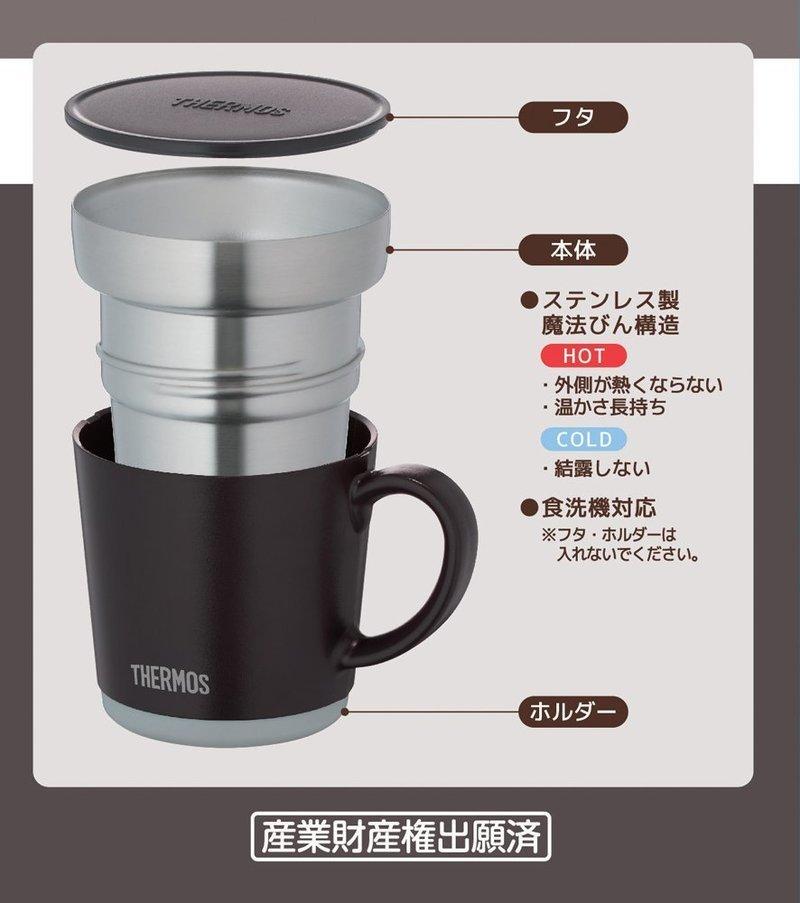 保温マグカップ 350ml JDC-351の3つ目の商品画像