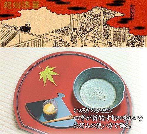 紀州塗り 半月両面膳 の3つ目の商品画像