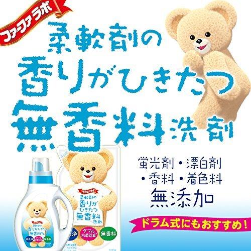 柔軟剤の香りがひきたつ無香料洗剤 の3つ目の商品画像