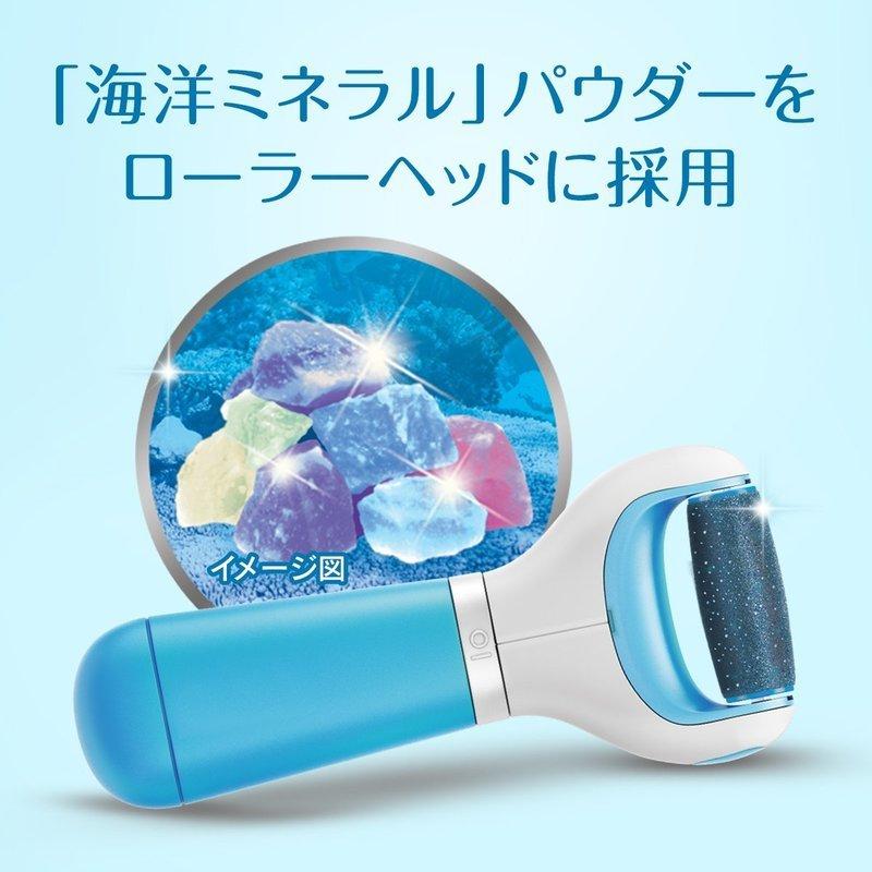 ベルベットスムーズ 電動角質リムーバー の3つ目の商品画像