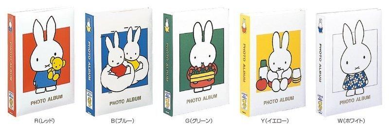 ポケットアルバム ディック・ブルーナ 1PL-158の3つ目の商品画像