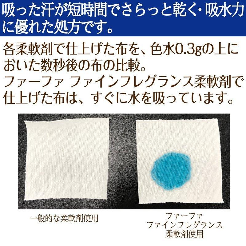 ファインフレグランス オム の3つ目の商品画像