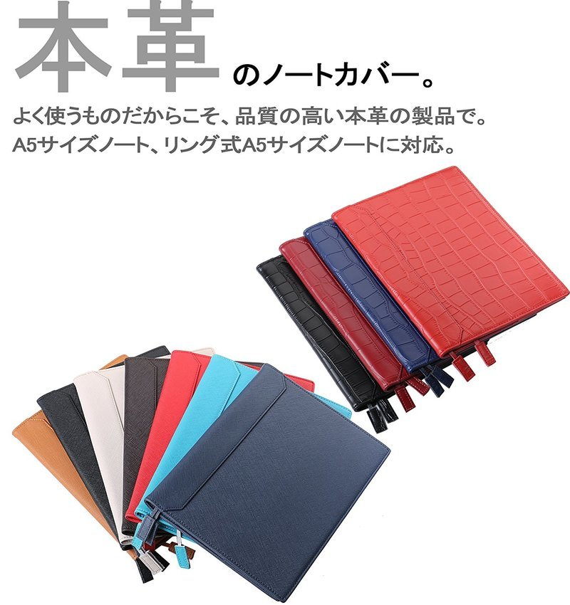 本革ノートカバー LEGARE0798の3つ目の商品画像