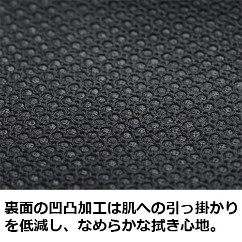 セームタオル 大  SD96T01の3つ目の商品画像
