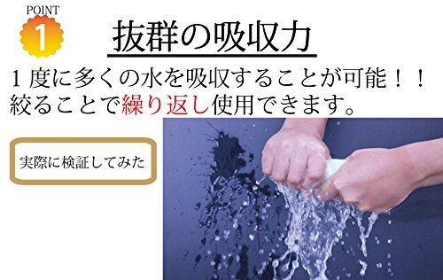 超吸収スイムタオル の3つ目の商品画像