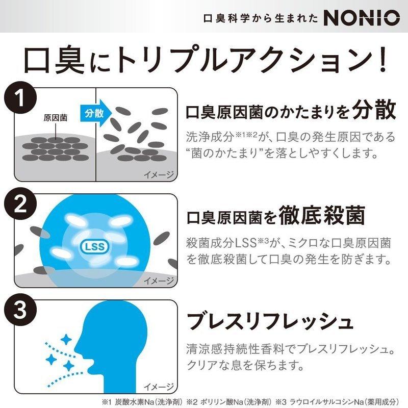 NONIO ハミガキ粉 の3つ目の商品画像