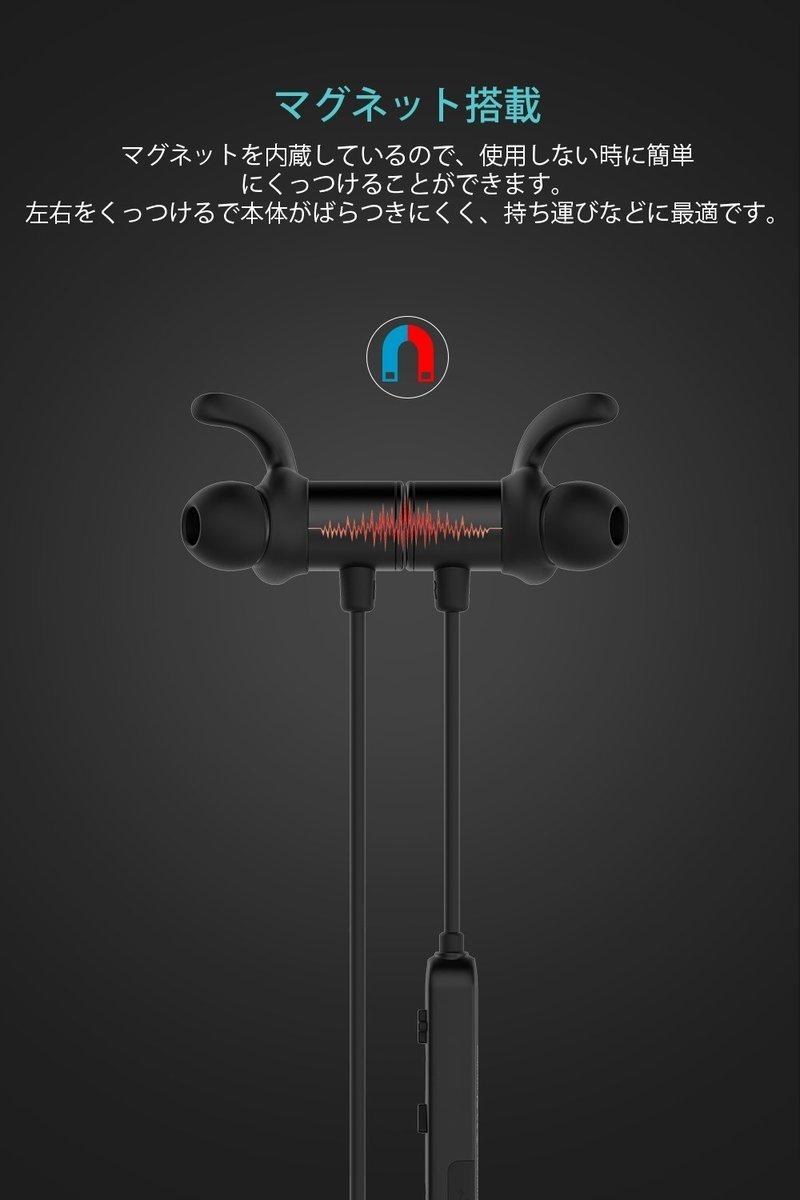 Q30 Bluetoothイヤホン の3つ目の商品画像