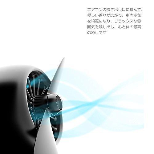車用アロマディフューザー の3つ目の商品画像