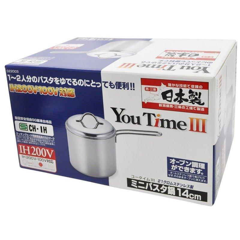 ユータイムIII ミニパスタ鍋 DZ-2003の3つ目の商品画像