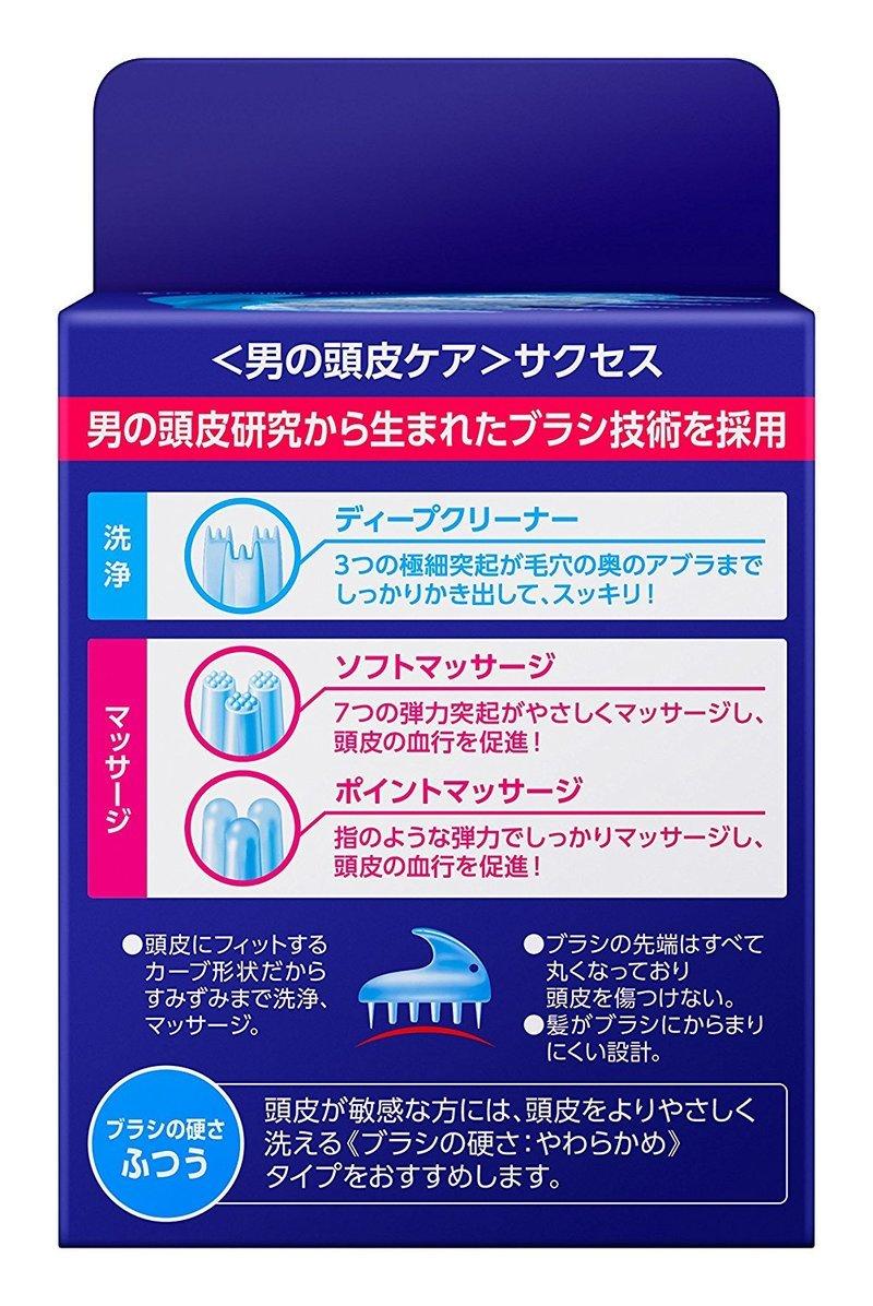 サクセス 頭皮洗浄ブラシ の3つ目の商品画像