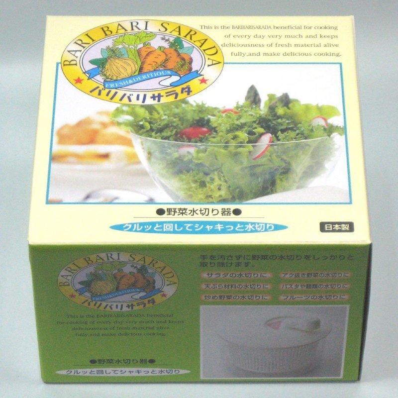 野菜水切り器 バリバリサラダ の3つ目の商品画像