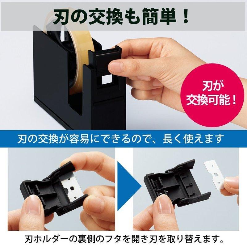 テープカッター カルカット T-SM111Dの3つ目の商品画像