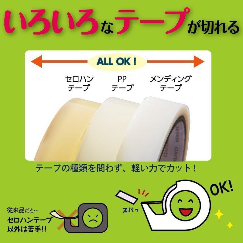 テープカッター カルカット ハンディ T-SM200の3つ目の商品画像