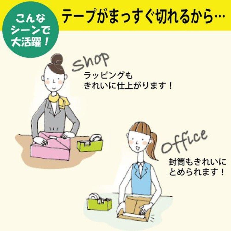 テープカッター カルカット T-SM100の3つ目の商品画像