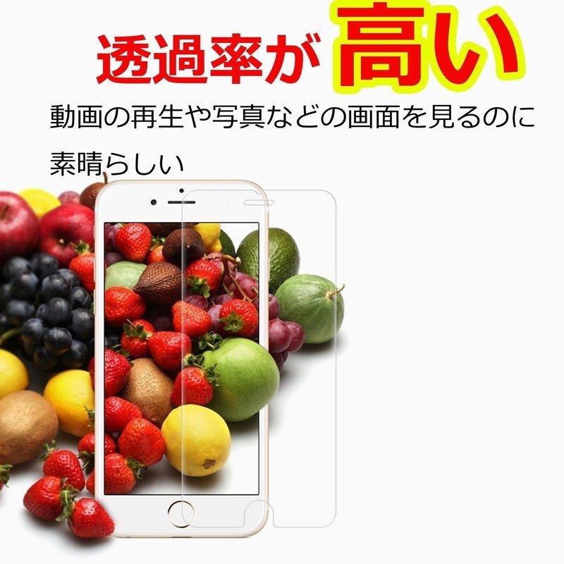 iPhone 8/7/6/6s ガラスフィルム の3つ目の商品画像