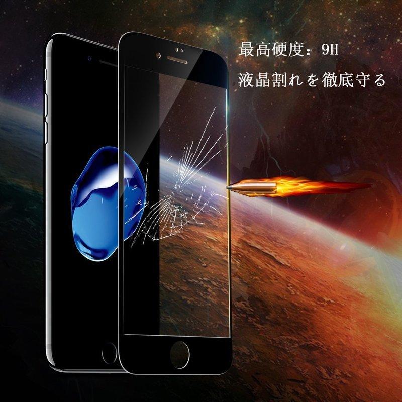 iPhone8/7 強化ガラスフィルム の3つ目の商品画像