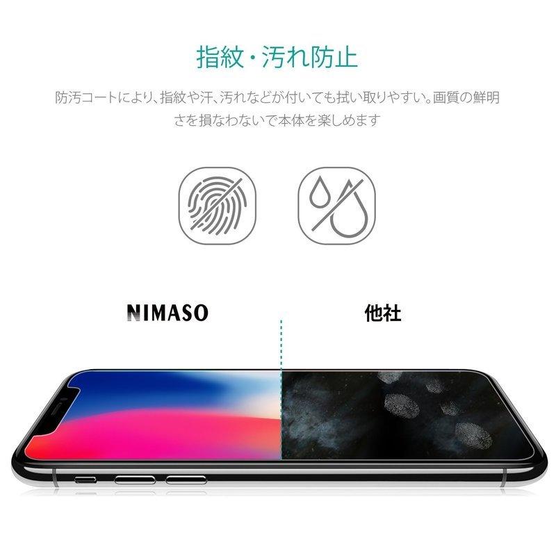 iPhoneX用 強化ガラス液晶保護フィルム の3つ目の商品画像