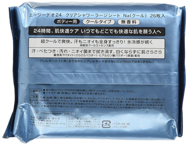 Agデオ24 クリアシャワーラージシート の3つ目の商品画像