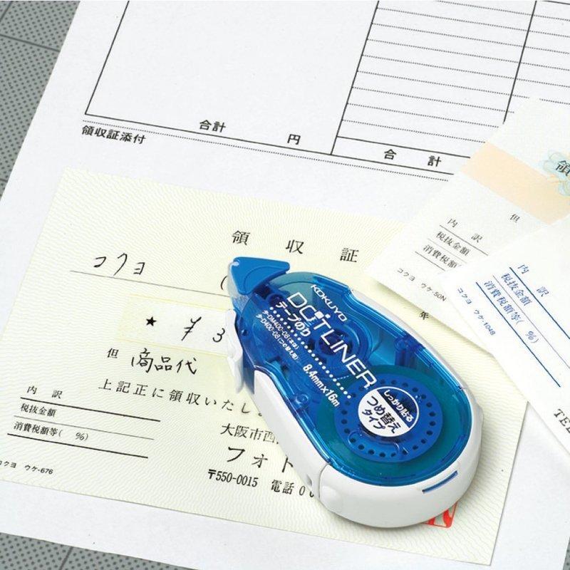 テープのり ドットライナー 強接着タイプ タ-DM400-08の3つ目の商品画像