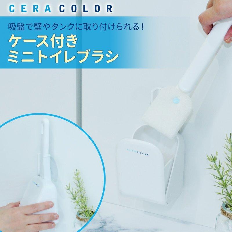 CERA COLOR ミニトイレクリーナー  の3つ目の商品画像