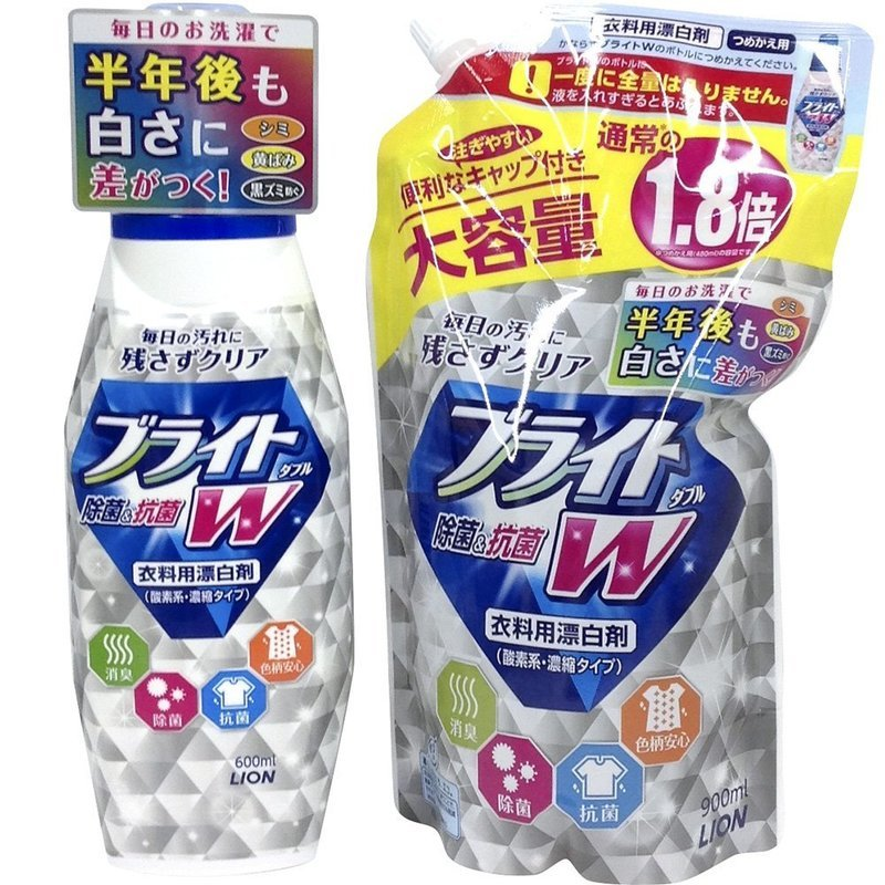 ブライトW 衣類用漂白剤 の3つ目の商品画像